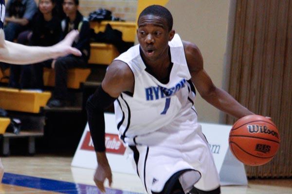 Ryerson's own Derrick Rose