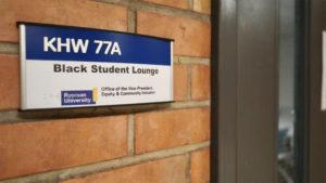 A photo of the outside of the Black Student Lounge in Kerr Hall West