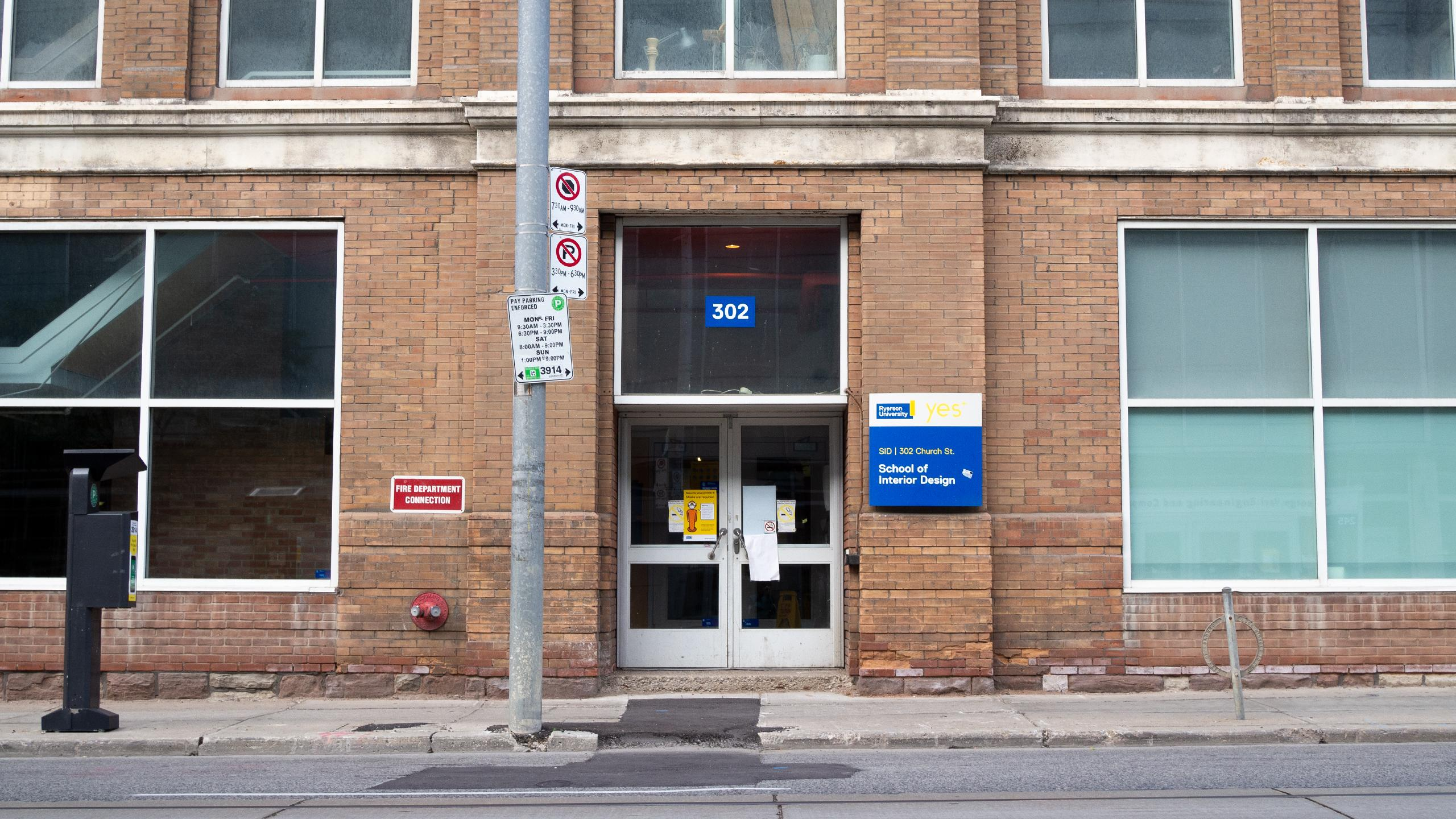 A picture of the entrance to the Ryerson School of Interior Design at 302 Church Street.